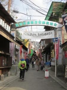 サムハラ神社 (30)