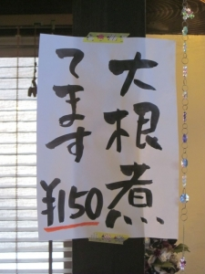 15-1宙結び (20)
