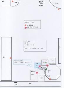 15-2配置図