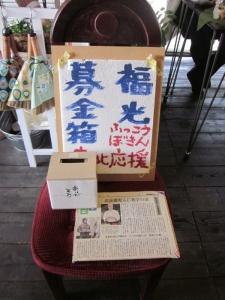 15-3宙結び (17)