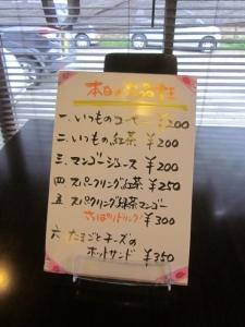 15-5-宙結び (10)