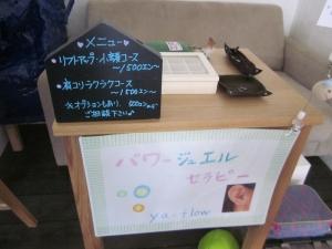 15-6宙結びカメラ (25)