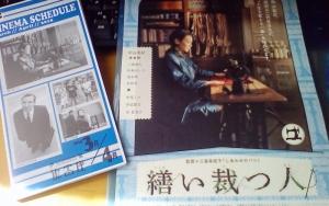 NEC_1256.jpg