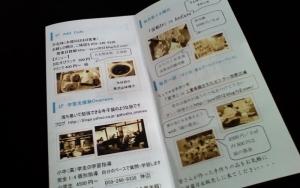 NEC_1276.jpg