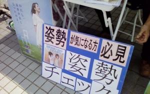 NEC_1643.jpg