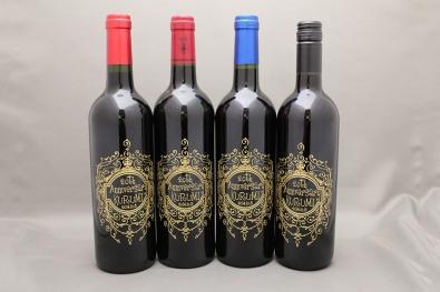二十歳記念のワイン彫刻