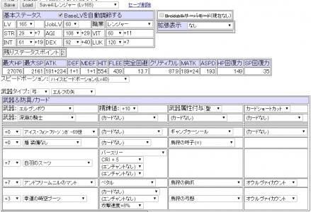 b20150401-1.jpg