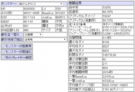b20150401-3.jpg