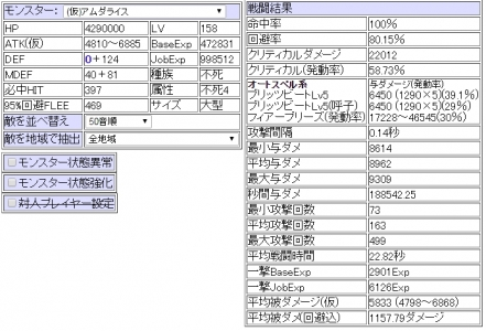 b20150401-4.jpg