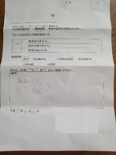 fu001.jpg