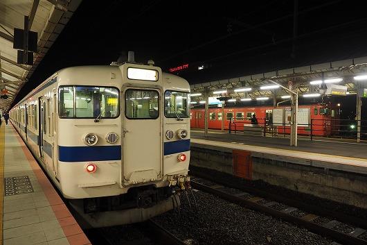 E2075400.jpg