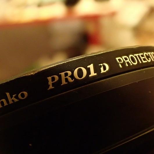 P3290046.jpg