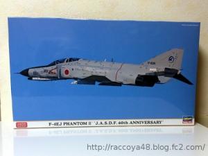 F-4EJファントムII 航空自衛隊60周年記念スペシャル