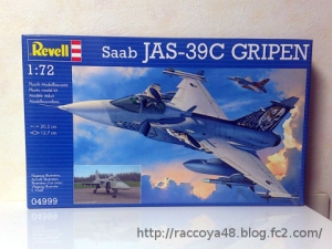 1/72 JAS-39C GRIPEN