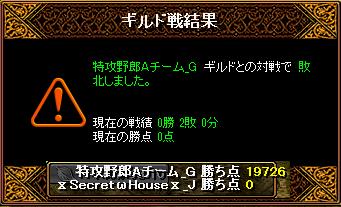 RedStone 15.05.24[04]