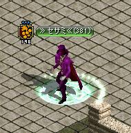 RedStone 15.05.23[00]