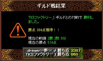 RedStone 15.05.27[06]