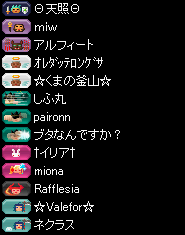 RedStone 15.06.04[02]