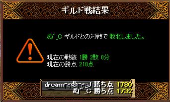 RedStone 15.06.10[08]