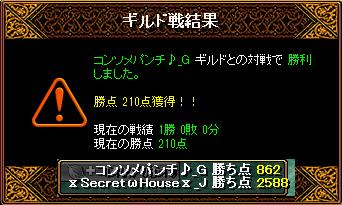 RedStone 15.06.11[04]