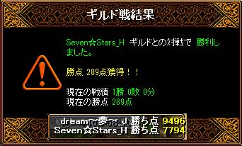 RedStone 15.06.15[09]