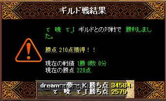 RedStone 15.06.17[04]