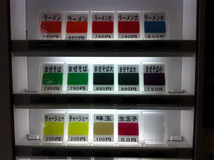 赤ひげ券売機