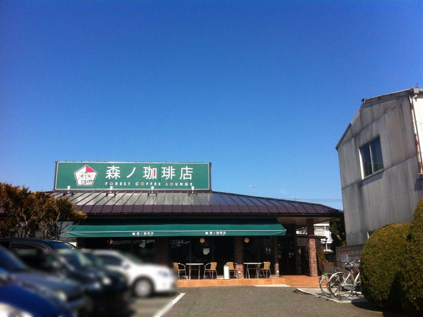 森ノ珈琲店外観