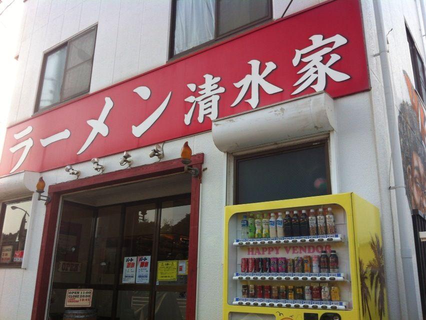 201503清水家外観