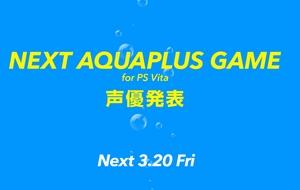 aquaplus-vita000.jpg