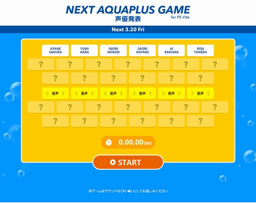 aquaplus-vita001.jpg