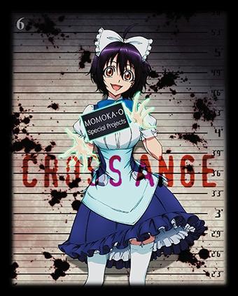 クロスアンジュ 天使と竜の輪舞 第6巻 [Blu-ray]