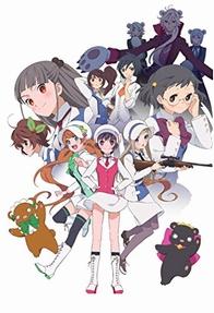 ユリ熊嵐 第1巻 [Blu-ray]
