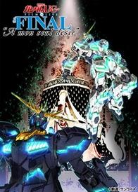 """機動戦士ガンダムUC FILM&LIVE the FINAL""""A mon seul desir"""