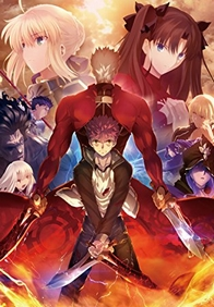 【Amazon.co.jp限定】Fate/stay night [Unlimited Blade Works] Blu-ray Disc Box Ⅱ(メーカー早期予約特典:武内崇描き下ろしイラストA3タペストリー付)(描き下ろしB1布ポスター、Blu-ray  BoxⅠ&Ⅱ収納Box付)(完全生産限定版)