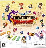 シアトリズム ドラゴンクエスト 初回生産特典(ニンテンドー3DSのオリジナルテーマ「ドラゴンクエスト音楽隊」がダウンロード出来るコード)同梱