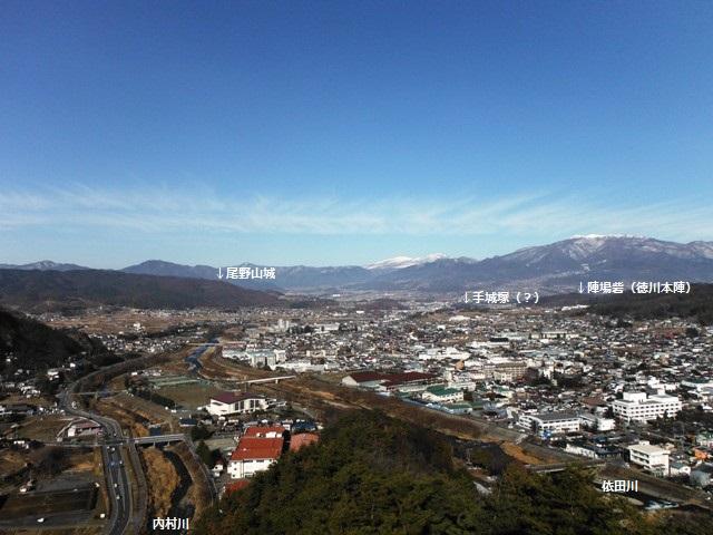2014山城収め (41)