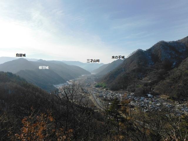 2014山城収め (45)