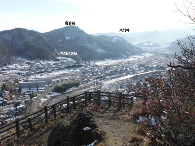 2014山城収め (90)