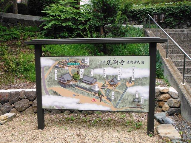 宇賀山砦 (38)