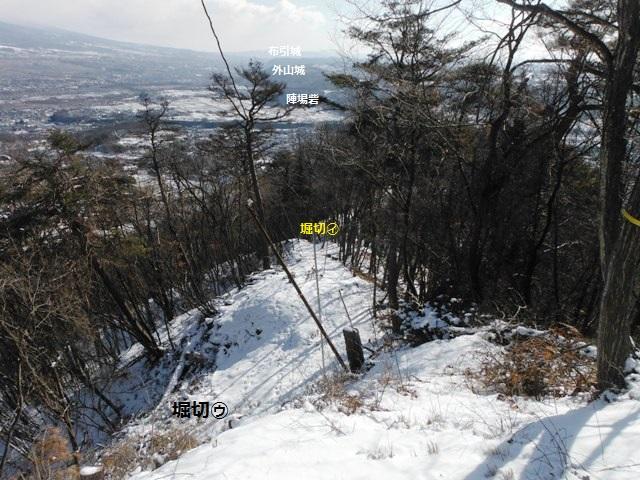 尾野山城② (33)