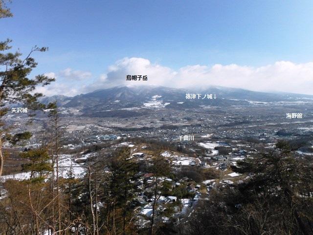 尾野山城② (34)