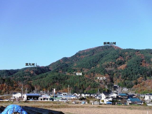 飯縄山城(青木村) (67)