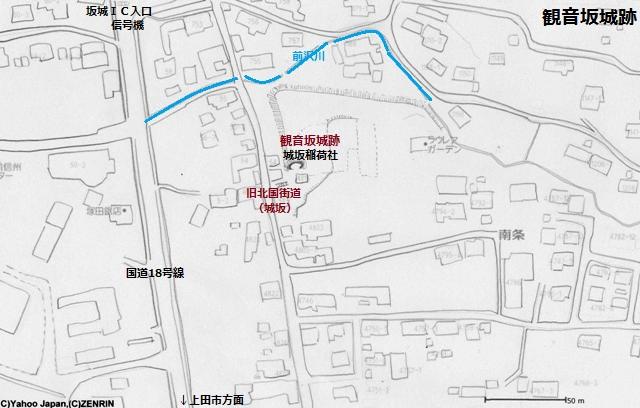観音坂城② (1)