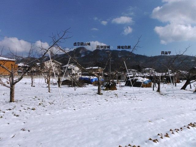 観音坂城② (11)