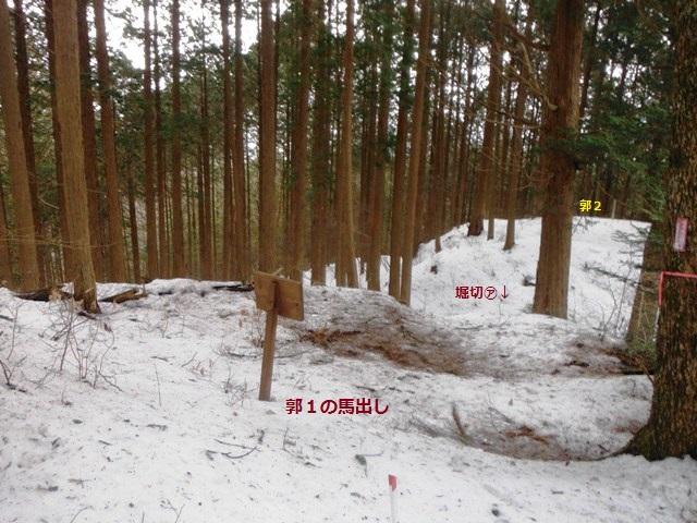 木曽福島城 (85)