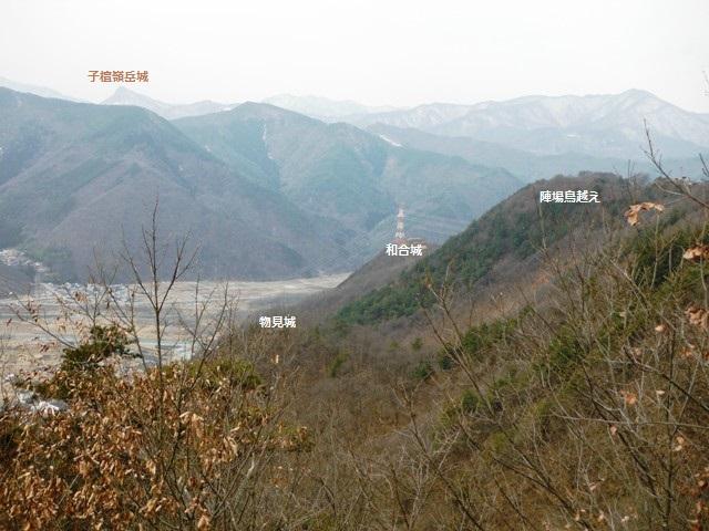 ケムリの城(村上連珠砦群) (56)