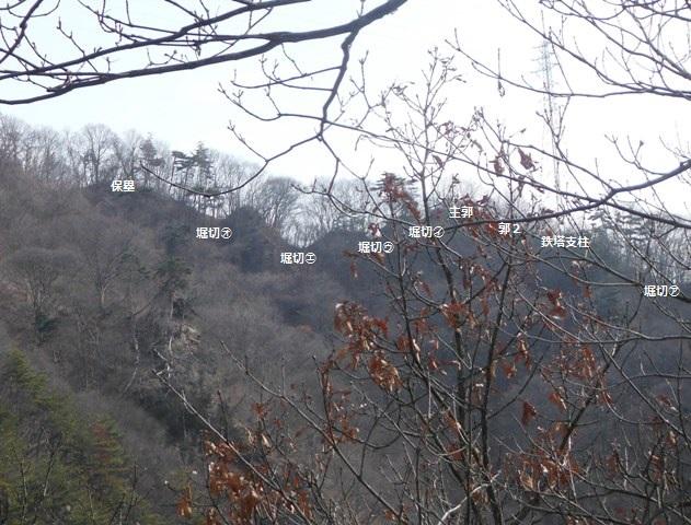 ケムリの城遠景①