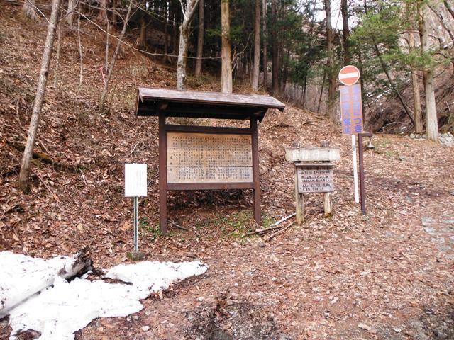 藪原砦(鳥居峠) (1)