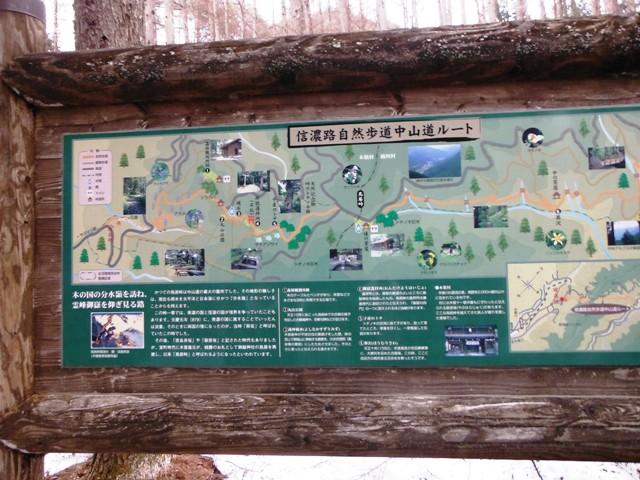 藪原砦(鳥居峠) (92)